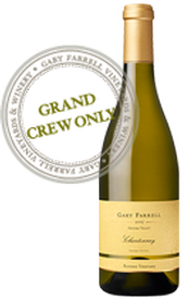 2015 Ritchie Vineyard Chardonnay